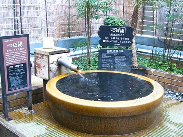 黒湯も入浴後の時間も楽しめる天然温泉の画像