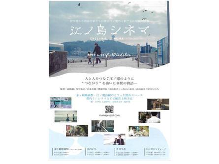 個性豊かな映画作家たちの短編映画集