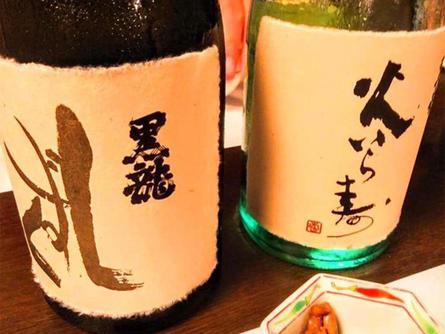 箱根湯本の鰻の名店『芦柳庵』
