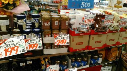 外国のお菓子がたくさん買えちゃう!