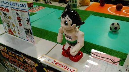 ロボットのゆうえんち!?