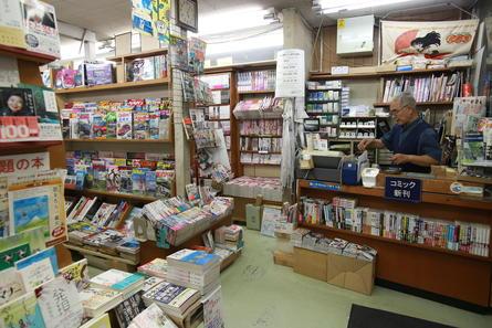藤沢駅南口に23時まで営業の本屋さん!