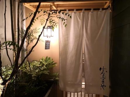 北海道直送のネタをお手頃にいただける隠れ家寿司屋
