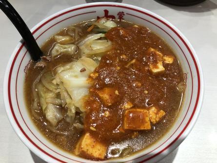 激辛麺のチェーン店
