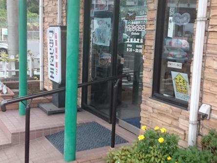 焼き菓子が人気の洋菓子店