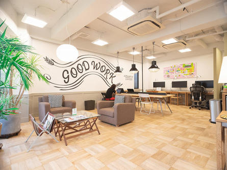 コワーキングスペース・貸会議室のGood Work