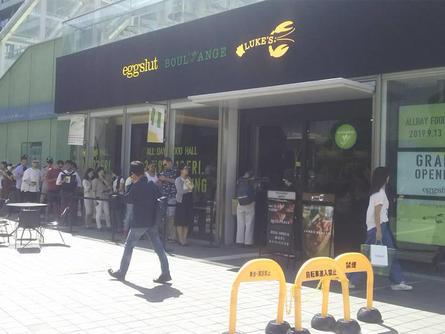 ロスの大人気店の味が新宿で味わえる!