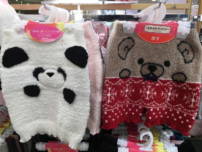 靴下と下着とパジャマの専門店