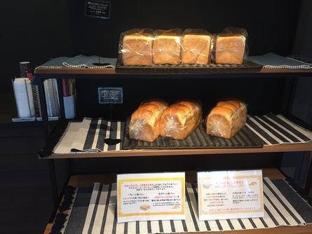 おいしい食パンが買えるスワンカフェ成城店