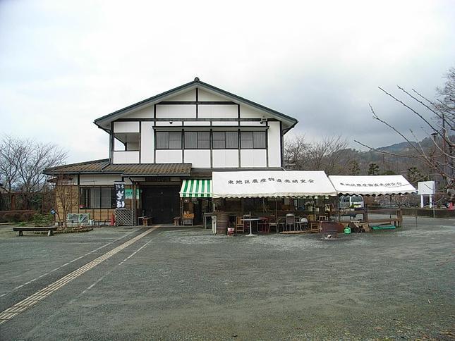 格安・新鮮な公園農産物直売所