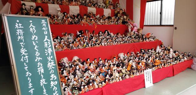 【人形和め浄火祭】琴平神社の人形供養