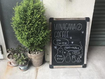 皆川珈琲は素敵なコーヒー豆屋さん
