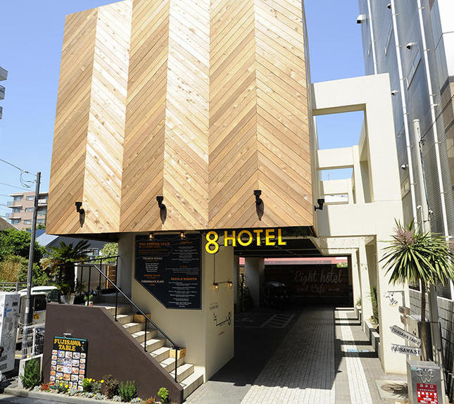 藤沢のデザイナーズホテルでおこもり!