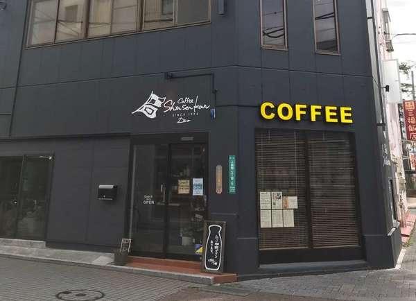 自家焙煎所を備えるコーヒー専門店