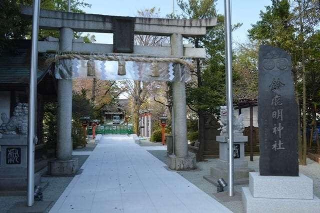 長嶋茂雄終身名誉監督も祈願しに来た!先勝祈願の御利益のある「鈴鹿明神社」