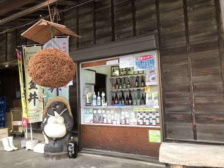 あつぎの地酒・地ビールは老舗の黄金井酒造へ