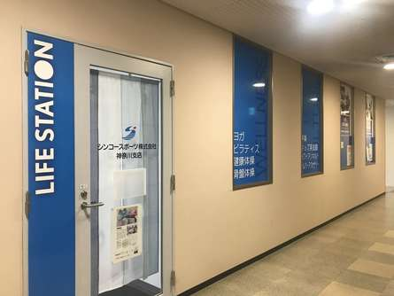 LIFE STATION新百合ヶ丘でワークアウト!