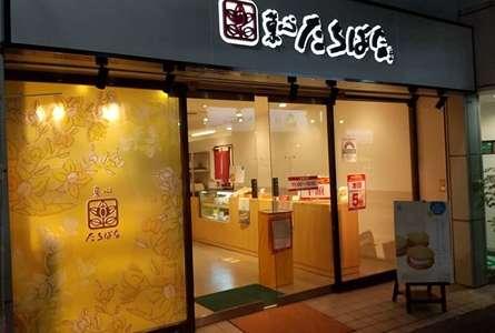 千歳烏山の名店が経堂にオープン!