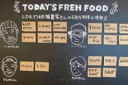 川崎野菜をたっぷり楽しめるアットホームカフェ