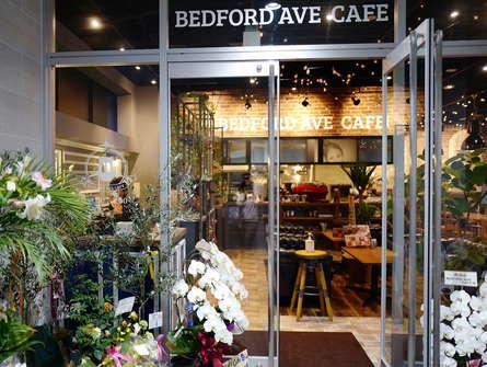 おしゃれで落ち着くカフェがオープン