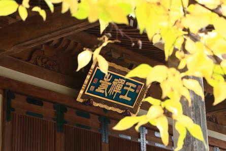 雨の王禅寺