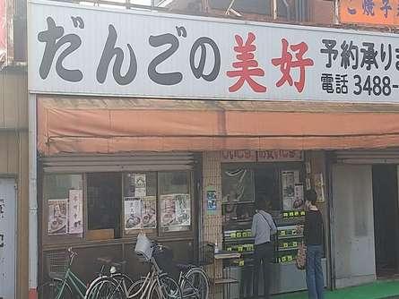 もちもちの串団子が大人気!