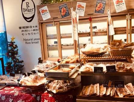 バラ酵母と米粉を使ったパン屋さん&Cafe