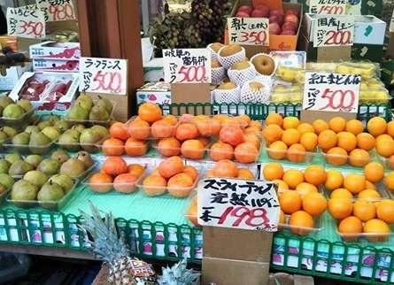 大和の八百屋さんは野菜も果物もとってもお買い得♪