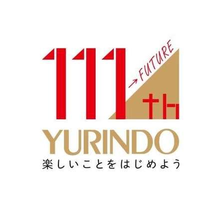 有隣堂は2020年12月13日で創業111周年!
