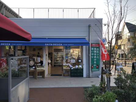 青森のお米や野菜が買えるお店