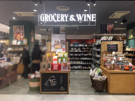 THE GROCERY&WINE byサンクゼール