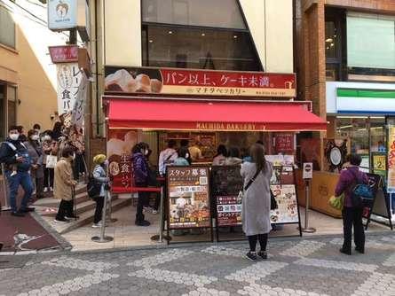 町田の食パン専門店「マチダベッカリー」