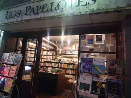 オシャレな古書店