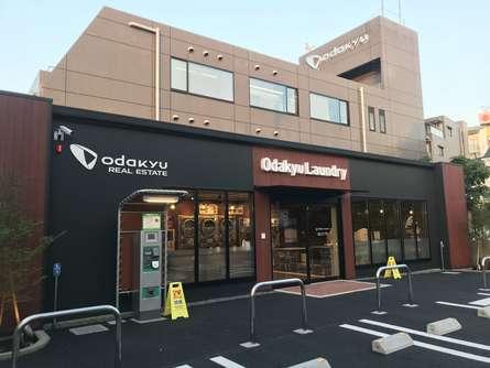 「Odakyu Laundry」経堂店オープン!