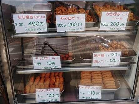 週末だけ開店の鶏肉専門店