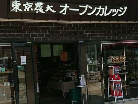 東京農業大学のショップが世田谷代田に!