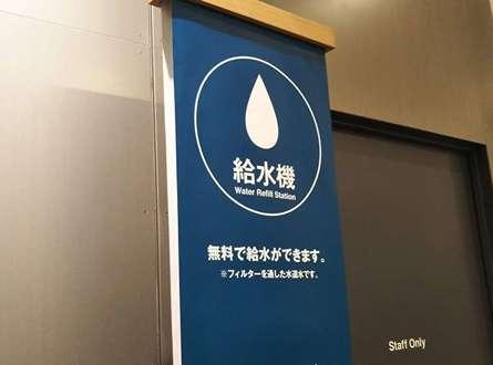 無印良品の給水機で持参の水筒にお水が入れられます!