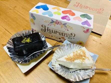 チーズケーキ専門店!