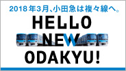 HELLO NEW ODAKYU!
